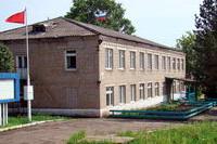 Пресс - центр администрации.