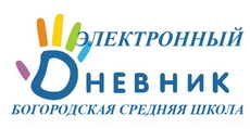<b>электронный дневник</b> Информационный портал
