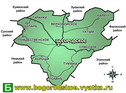 по района: