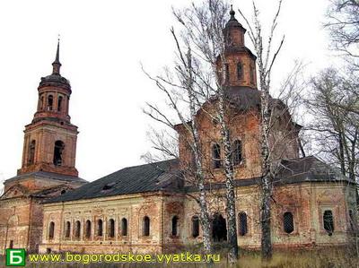 Село Лобань