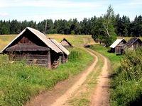 306 деревень(!) было в Богородском районе в 1954 году.