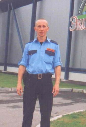 Машковцев Дмитрий Владимирович