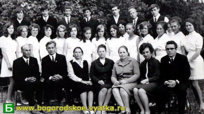 Выпускники Богородской средней школы 1973 года.