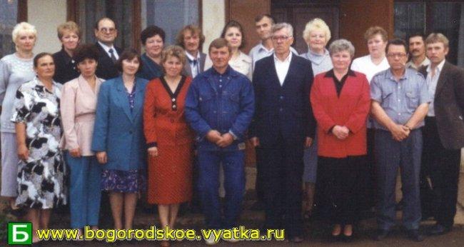 Выпускники Богородской средней школы 1974 года.