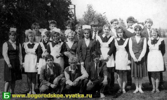 Выпускники Богородской средней школы 1989 года.