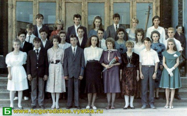 Выпускники Богородской средней школы 1991 года.