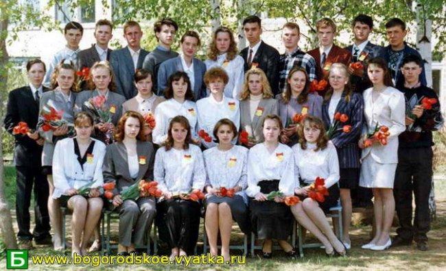 Выпускники Богородской средней школы 1996 года.