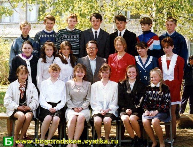Выпускники Богородской средней школы 1998 года.