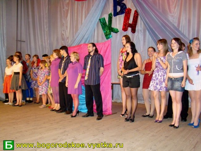 22 августа 2009 года в п. Богородское состоялся Межрайонный Кубок команд КВН.