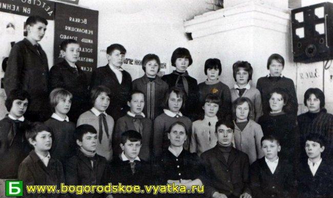 Выпускники Ошланской средней школы 1971 года.