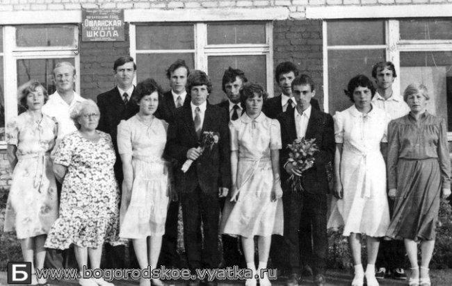 Выпускники Ошланской средней школы 1984 года.