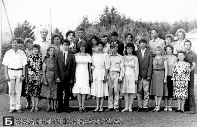 Выпускники Ошланской средней школы 1989 года.