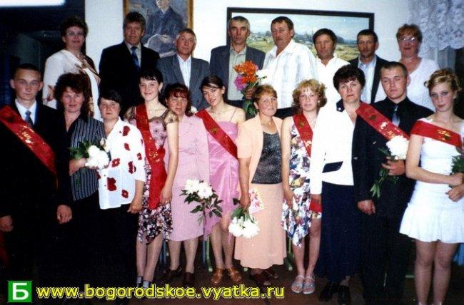 Выпускники Ошланской средней школы 2005 года.