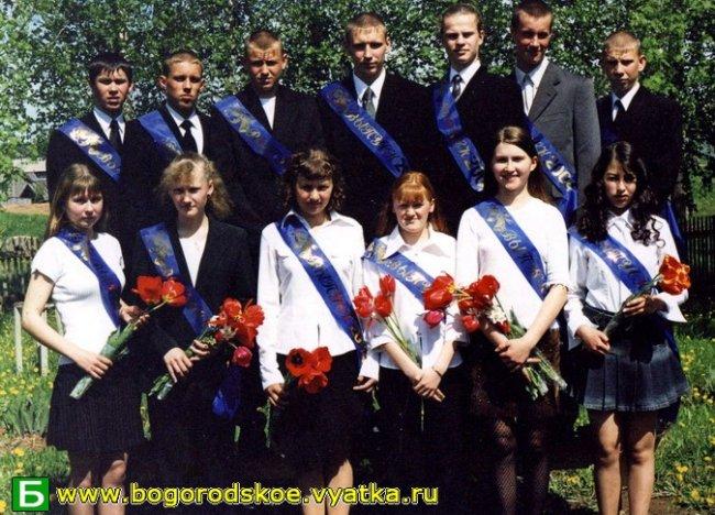 Выпускники Ошланской средней школы 2004 года.