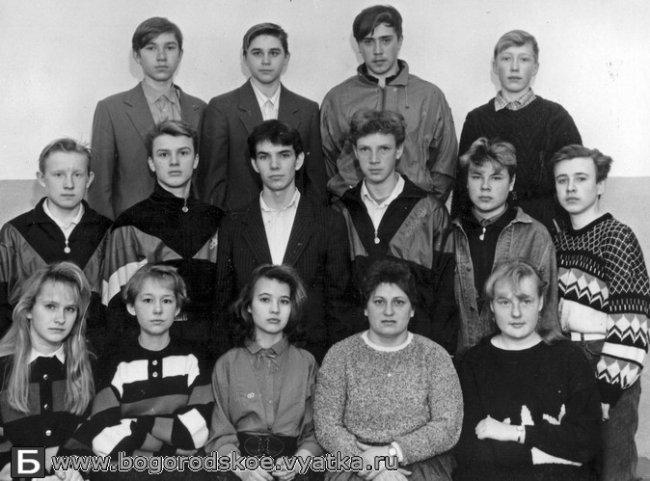 Выпускники Ошланской средней школы 1995 года.