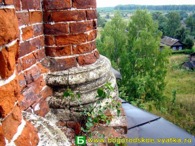 Небольшой вид с крыши Покровской церкви на окрестности Ухтыма