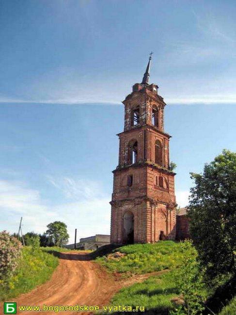 Внешний вид Троицкой церкви