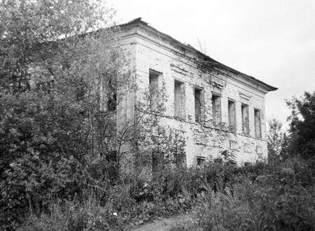 Школа церковно-приходская, 2-я пол. XIX в.