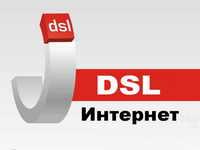 10 апреля 2007. В Богородском районе появился доступ в сеть интернет по технологии ADSL