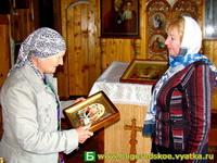 """1 июля 2008 года Богородскому храму была подарена икона """"Рождество Пресвятой Богородицы"""""""