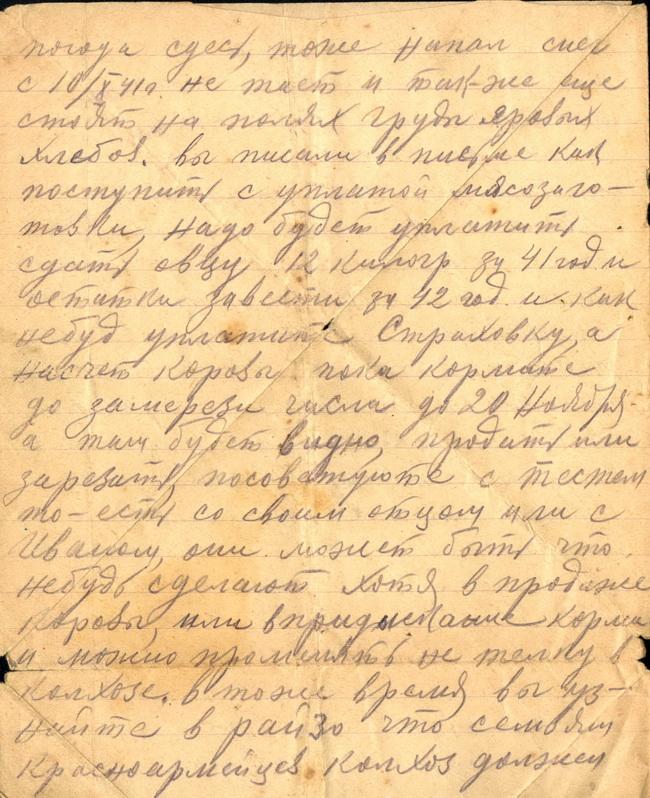 Бунеев русский язык 2 часть 3 класс учебник онлайн 2 часть читать