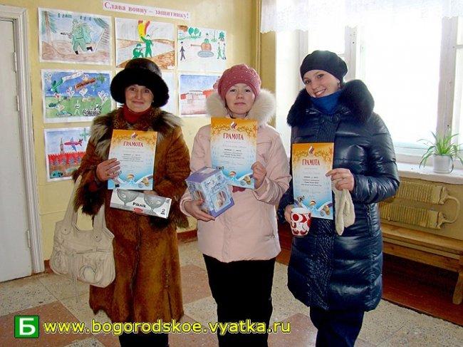 """Районные соревнования """"Лыжня России-2010"""""""