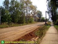 Улица Учительская - в обновке.