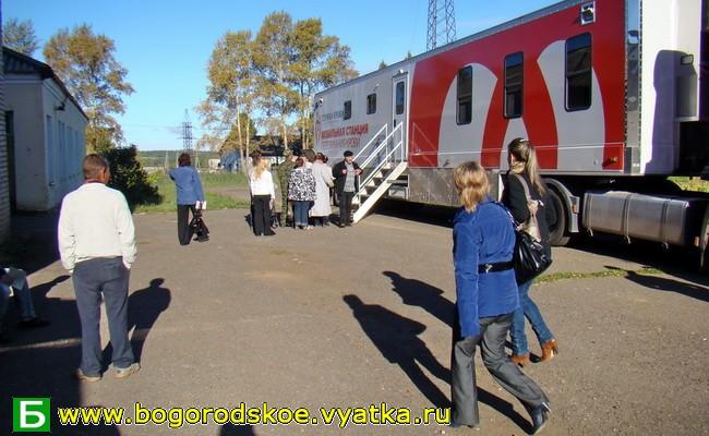 День ДОНОРА в Богородское сентябрь 2010.