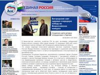 Богородский сайт одержал очередную победу во Всероссийском конкурсе