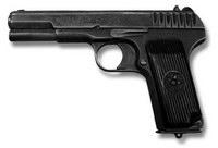 За патрон к гладкоствольному оружию - 5 рублей.