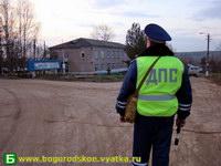 26-27 октября в Богородском районе проводились командно-штабные учения по теме: