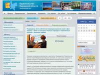 Сайт Правительства Кировской области