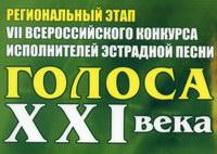 СОЛИСТЫ СТУДИИ «КОРАЛЛОВЫЙ ОСТРОВ» -  ДИПЛОМАНТЫ ВСЕРОССИЙСКОГО КОНКУРСА.