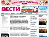 В п Богородское пытаются давить на председателя избиркома? Или на сайт?