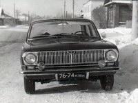 Черная - белая история п Богородское