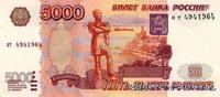 """Районные новости """"Заря"""" от 1 февраля 2011 года"""