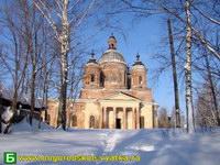 Зима в Ухтыме.