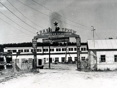 главный сайт кировской области: