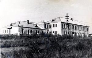 Богородская центральная районная больница