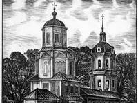 Богородская земля – частичка России (из архива сайта)