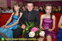Настоящие Русские Мужики!!!