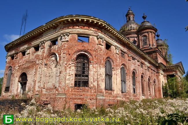 Ухтымская церковь