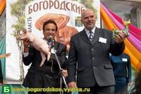 'Богородский рыжик 2011' - 3