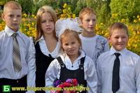 Одиннадцать учеников: 'Это наша любимая школа!'