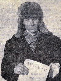 Анатолий Северюхин.