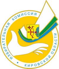 Список избирательных участков Богородского района