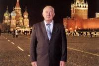 Лучших педагогов страны поздравил Президент России