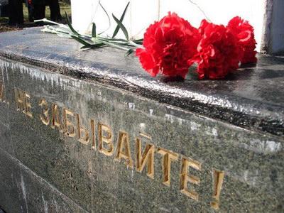 Книга жертв политических репрессий Богородского района