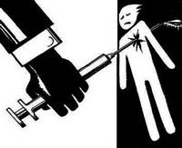 «Сообщи, где торгуют смертью!»