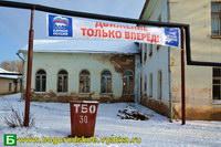 В Богородске стартовала рекламная предвыборная компания.